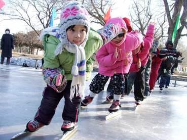 schaatstocht schaatsen op natuurijs
