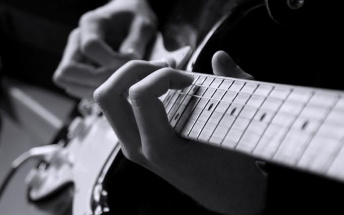 online gitaarcursus