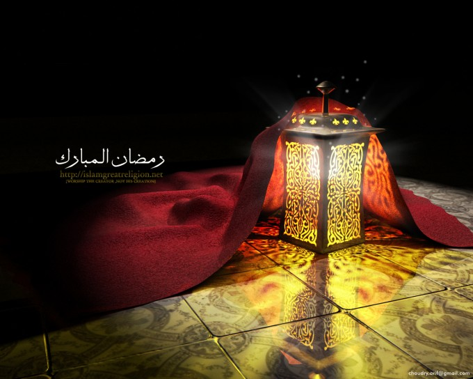 topislamicwallpapers.wordpress.com